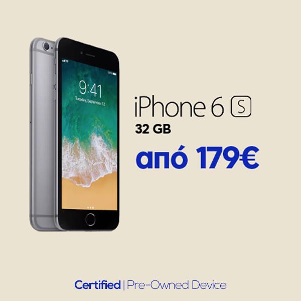 iphone6spromo