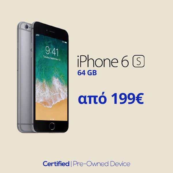 iphone6spromo64
