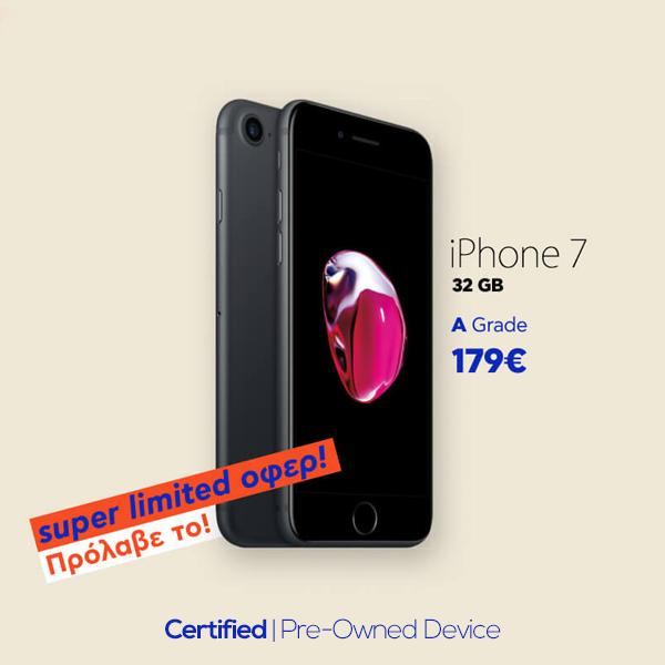 iphone732apromo